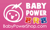 Baby Power Shop