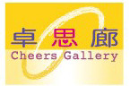 Cheers Gallery卓思廊